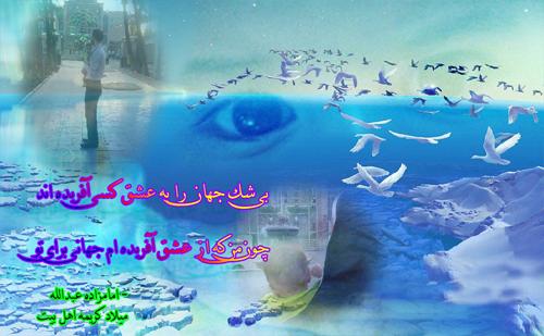 زیارت امامزاده عبدالله